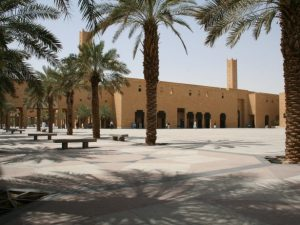"""Dira Square, central Riyadh. Known locally as """"Chop-chop square"""", it is the location of public beheadings."""
