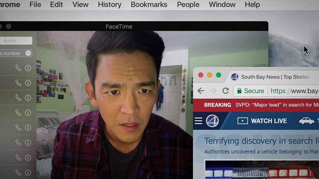 Exclusive Review of Aneesh Chaganty's 'Searching'.