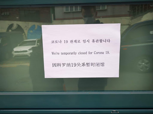 Life in South Korea During the COVID-19 Outbreak